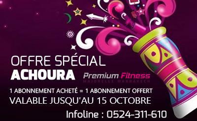 Offre spéciale Achoura